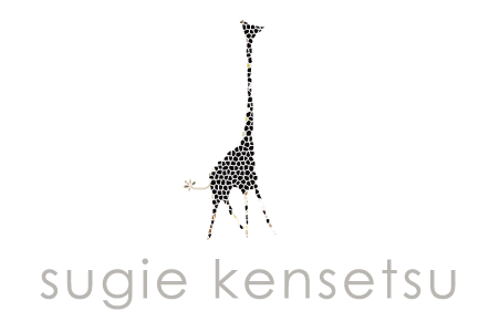 sugiekensetsu official website