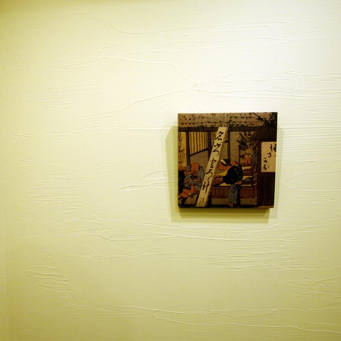 丁子屋 壁 絵
